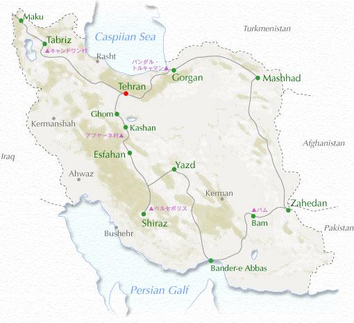 イラン地図(iran map)  ■出発前のちょっとしたエピソード  イラン旅行記(地図
